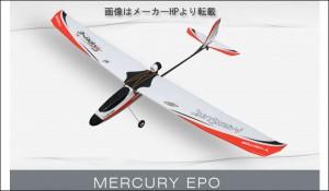 mercury_2015122201